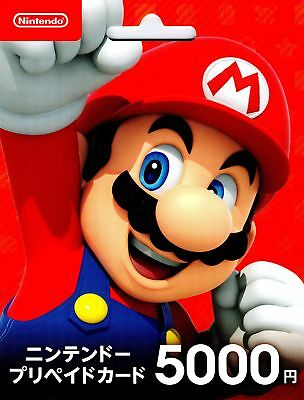 Japan Nintendo eShop 5000 Yen Card: Digital Card