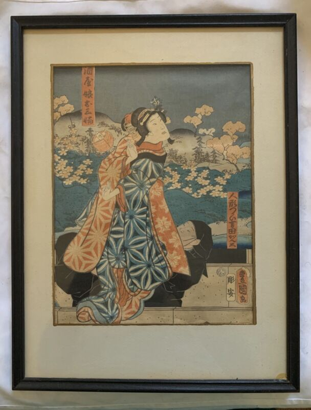 Antique Japanese Woodblock Print With Original Glass Covered Wood Frame