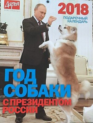 2018 Wall Calendar President Of Russia Vladimir Putin Original