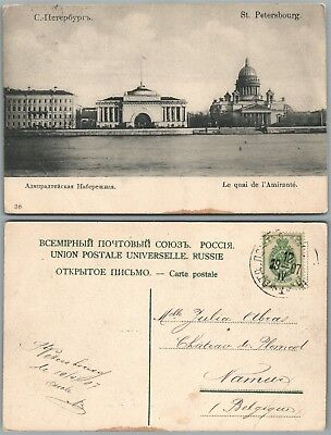 ST.PETERSBURG RUSSIA NEVA RIVER 1907 ANTIQUE POSTCARD TO BELGIUM w/ STAMP