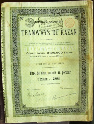 Russian-Belgium Certificate for 2 bonds Tramways of Kazan 1893