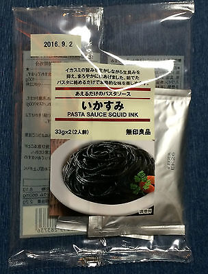 1 x Japanese Squid Ink Pasta Sauce Packets 70.2g from Muji Japan - for 2