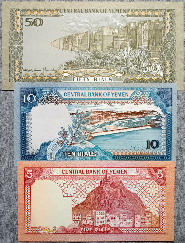 Set of 3 diff. Yemen A.R.  10, 20, 100 Rials 1980