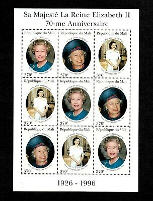 VINTAGE CLASSICS - Mali 1996 - Queen Elizabeth II - Sheet of 9 Stamps - MNH