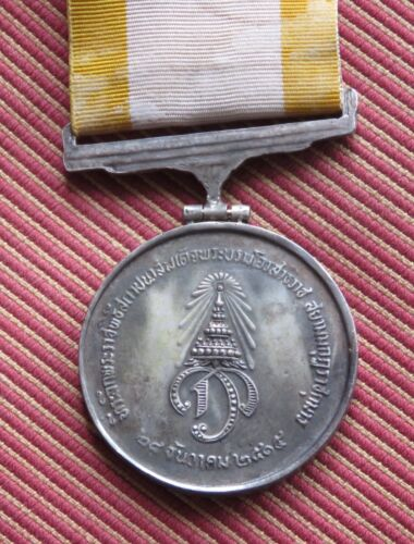 1972 Thailand Crown Prince 20th Birthday Investiture Silver Medal King Rama 10 X
