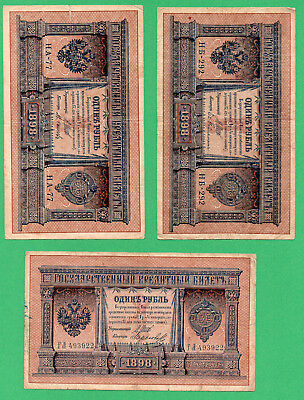 Russian 12 Banknotes 3 x 1, 3, 5, 10 Rubles Paper Money 1898/1905/09 Circulated