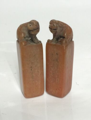 Pair of fine soapstone seal of Huang Shi Ning.