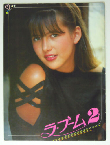 Sophie Marceau, La Boum 2 press book from Japan, 1982