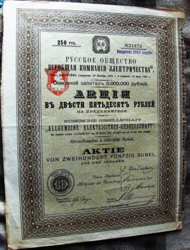 The Universal Russian Electrical Company dated 1906 250 Rubles bond