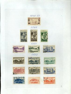 Syria 1949-1952 Album Page Of Stamps #V21210