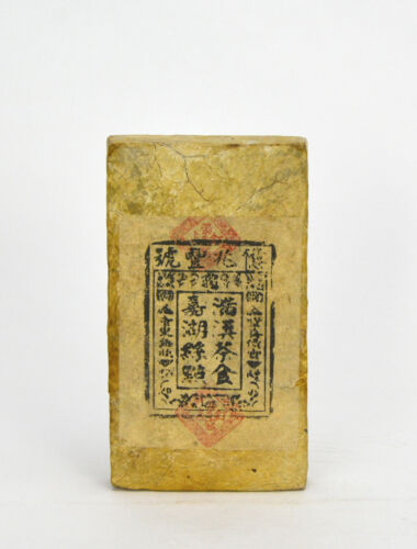 Old Parchment Paper Wrapped Seal Chinese Pu
