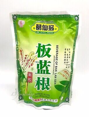 Ge Xian Weng Ban lan gen Keli TEA, 15 Sachets, 1 Bag (225g)-USA SELLER