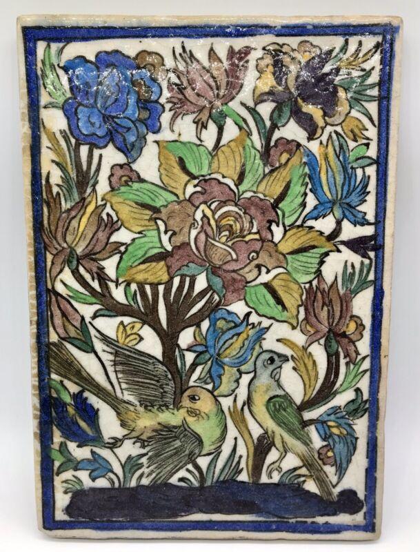 "Antique Persian Tile Iznik Qajar Dynasty, Faience, Islamic Art, Ceramic, 13.75"""