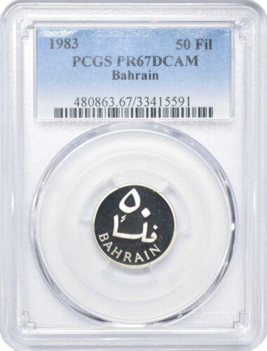 1983 Bahrain 50 Fils PF67 DCAM PCGS UNC KM# 5a Silver 15k minted!