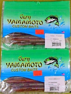 RARE Gary Yamamoto Crappie Panfish TINY IKA C92T-15-192 Lemon Yellow 3 Inch