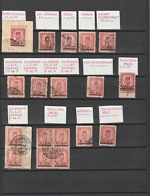 Indonesia Interim Sumatrabl.  48 (14X) with P.Offices cancels vf used