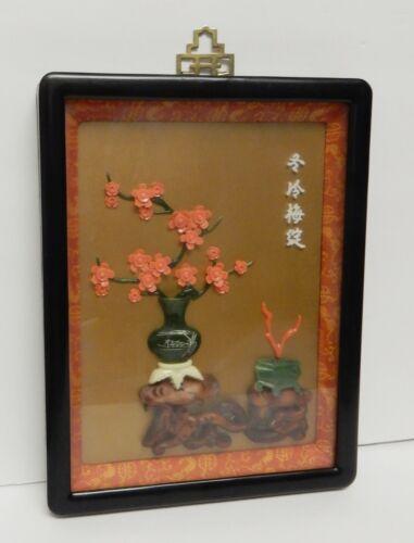 "Vintage Oriental Asian Art Imitation Jade Floral Pot Plaque Wall Hanging 10""x 8"""