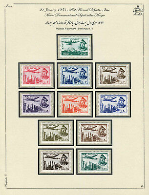 SHAH AIR MAIL FIRST DEFINITIVE SET 1953 C68-C78 COMPLETE MNH RARE !!!!!!