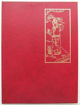 Photo Book Album Propaganda MNR Mongolia 1981 Town Sport Army Architecture Art