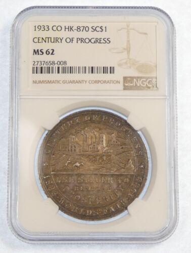 1933 Century of Progress Silver So-Called Dollar NGC MS 62 HK-870