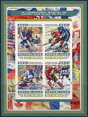NIGER  2016 ICE HOCKEY CHAMPIONSHIP 2016 IMPERFORATE  SHEET MINT NH