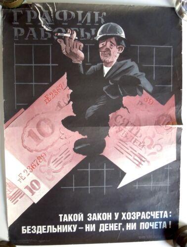1988 Soviet POSTER *Perestroika Work-Ethic Loafer *Russian Propaganda* FREE SHIP