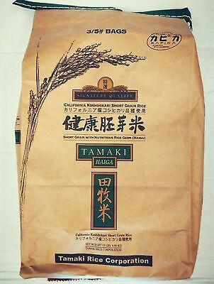 Tamaki Haiga Mai | with Koshihikari Rice Germ | 15lbs