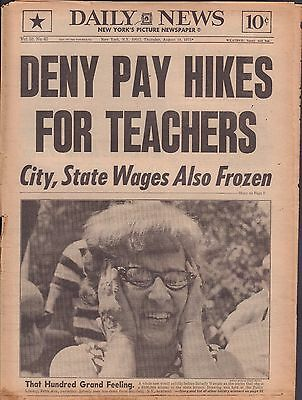 Daily News August 19 1971 Deny Pay Hikes For Teachers  010917Dbe