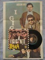 45 I Giganti - Tema - La Bomba Atomica - Anno 1966 + Poster Originale -  - ebay.it