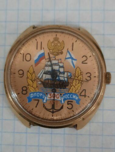 Russia mechanical  watch Raketa 300 years   Navy Sailboat & eagle 1996 serviced