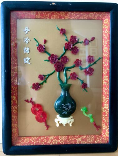 Vintage Chinese shadow box art with jade, coral, ivory set of 4