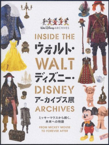 INSIDE THE DISNEY ARCHIVES 80-page All-Color Catalog of 2018 Japan Exhibition