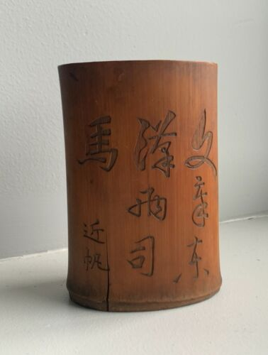 An Antique Chinese Bamboo Carved Brushpot