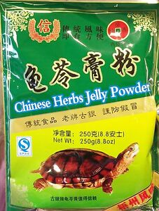 8.8oz Chinese Herbs Jelly Powder Gui Ling Gao by T & H Trading