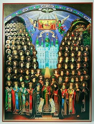 Prayer To All The Reverend Caves Iconа Икона Всем Преподобным Печерским 30х40см