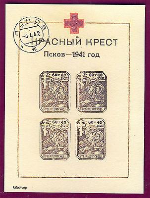 wwII Besetzung Russland Pleskau Block 2 gestempelt  (*) reprint, Fälschung