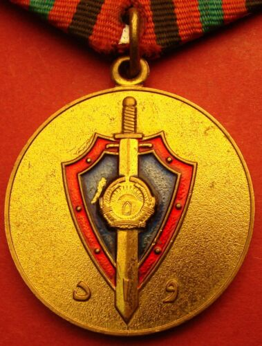 Afghanistan KhAD STATE SECURITY MEDAL Communist Afghan KGB Soviet Occupation era