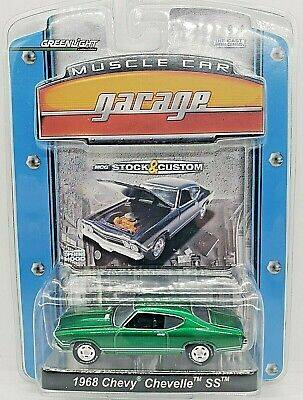 Greenlight CHASE Muscle Car Garage 1968 Chevy Chevelle SS 1/64 Green Machine
