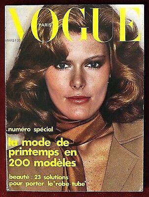 Vogue Paris ~ #554 March 1975 ~ Helmut Newton Jane Birkin Uli Rose Frank Horvat