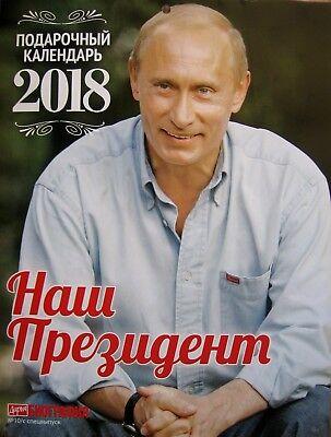 Vladimir Putin Russian President Wall Calendar 2018  Vladimir Putin In Russia