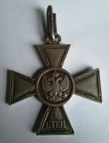 RUSSIAN - Imperial Order of St.George
