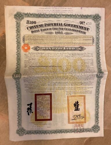 China Chinese Government: 1905 Honan Railway Gold Loan, Bond for £100. Uncancell