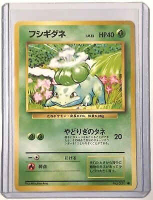 BULBASAUR No.001 Vintage ©1996 JAPANESE Base Set N/MINT CONDITION Pokemon Card