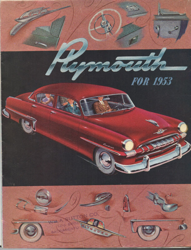 1953 Full Color Plymouth Automobile Dealers Brochure