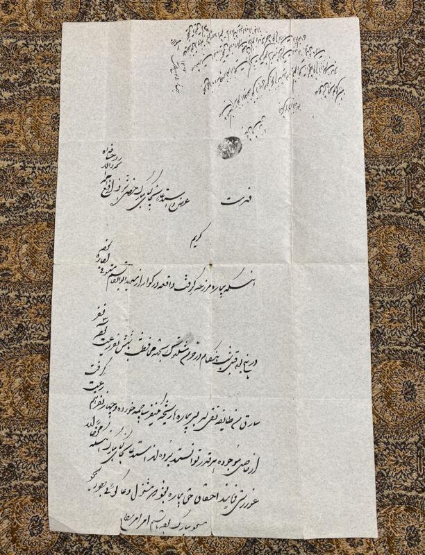 Rare Qajar Persian Farmandar Fars Motamed Al-Dowleh Islamic Calligraphy Farman