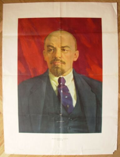 Soviet+Ukrainian+Original+POSTER+Lenin+painting+by+Tykhyi+USSR+1967