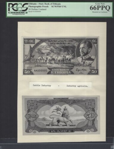 Ethiopia 50 Dollars Undated Pick Unlisted Photographic Proof Uncirculated
