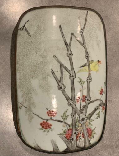 Classic Chinese Vintage Shard Box