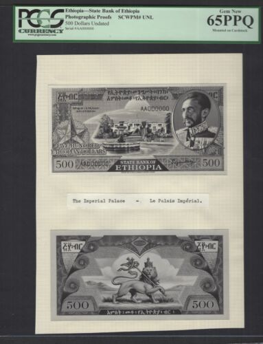 Ethiopia 500 Dollars Undated Pick Unlisted Photographic Proof Uncirculated