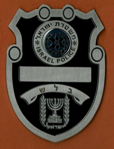ISRAEL POLICE DETECTIVE   PIN BADGE